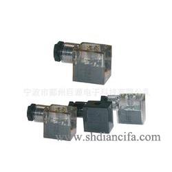 K008 K009系列电磁阀线圈插头 接头